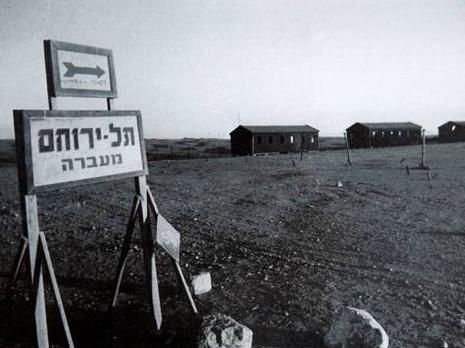 מרץ בהיסטוריה הישראלית