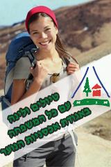 אגודת אכסניו הנוער