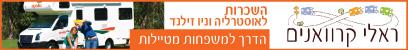 4 יעדים נבחרים במחירים משתלמים: הודו מרוקו סין ותאילנד