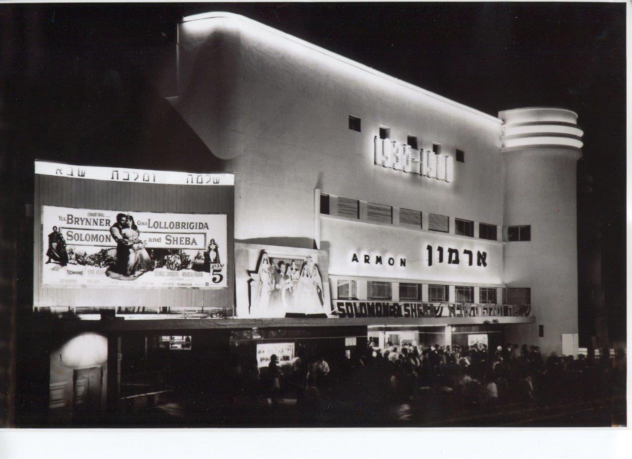 בתי קולנוע שהיו