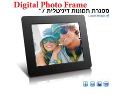 אלבום דיגיטלי photo